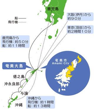 奄美大島は何県でどこ、奄美の位置と地図