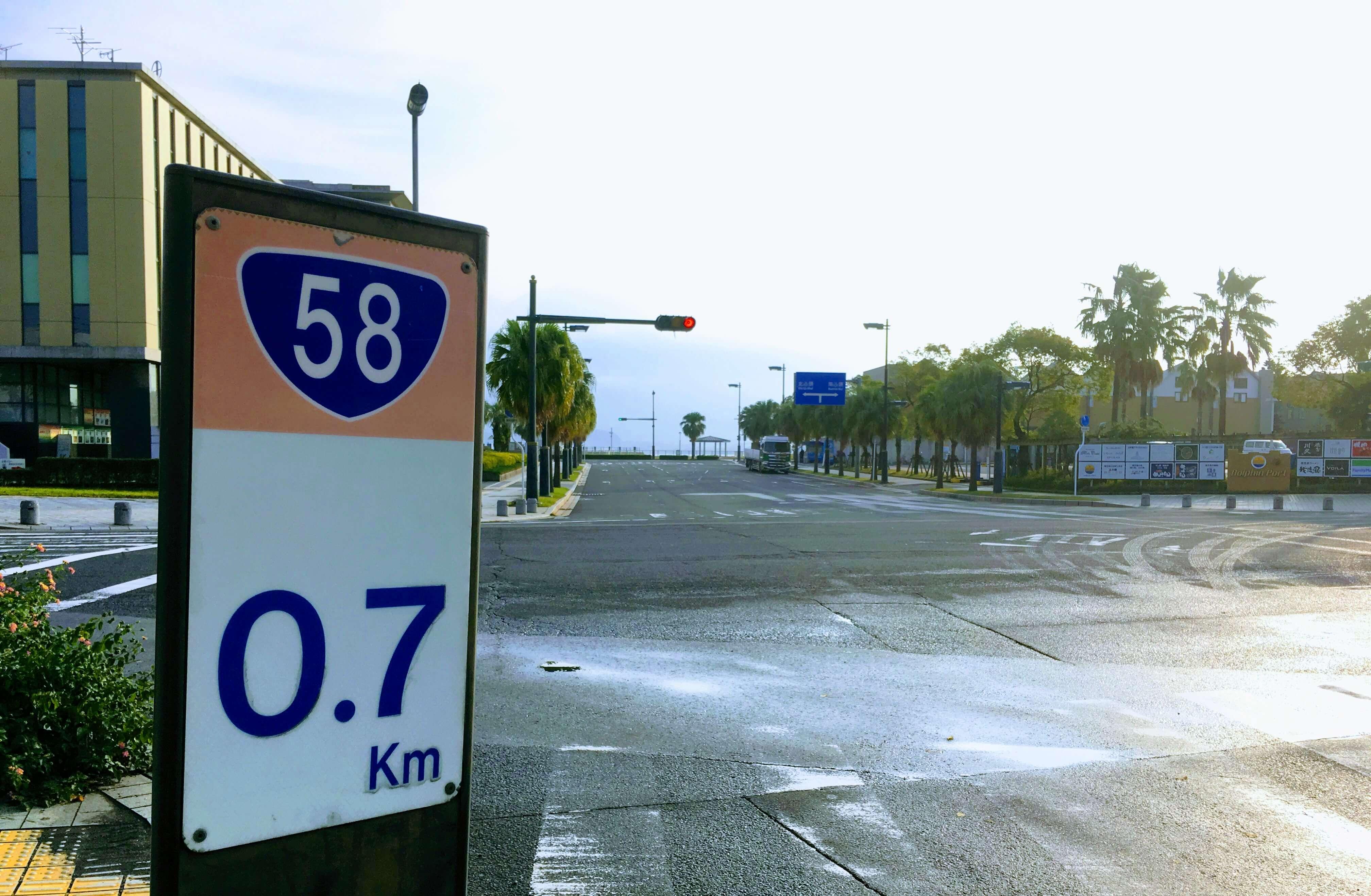 鹿児島市から桜島方面に続く国道