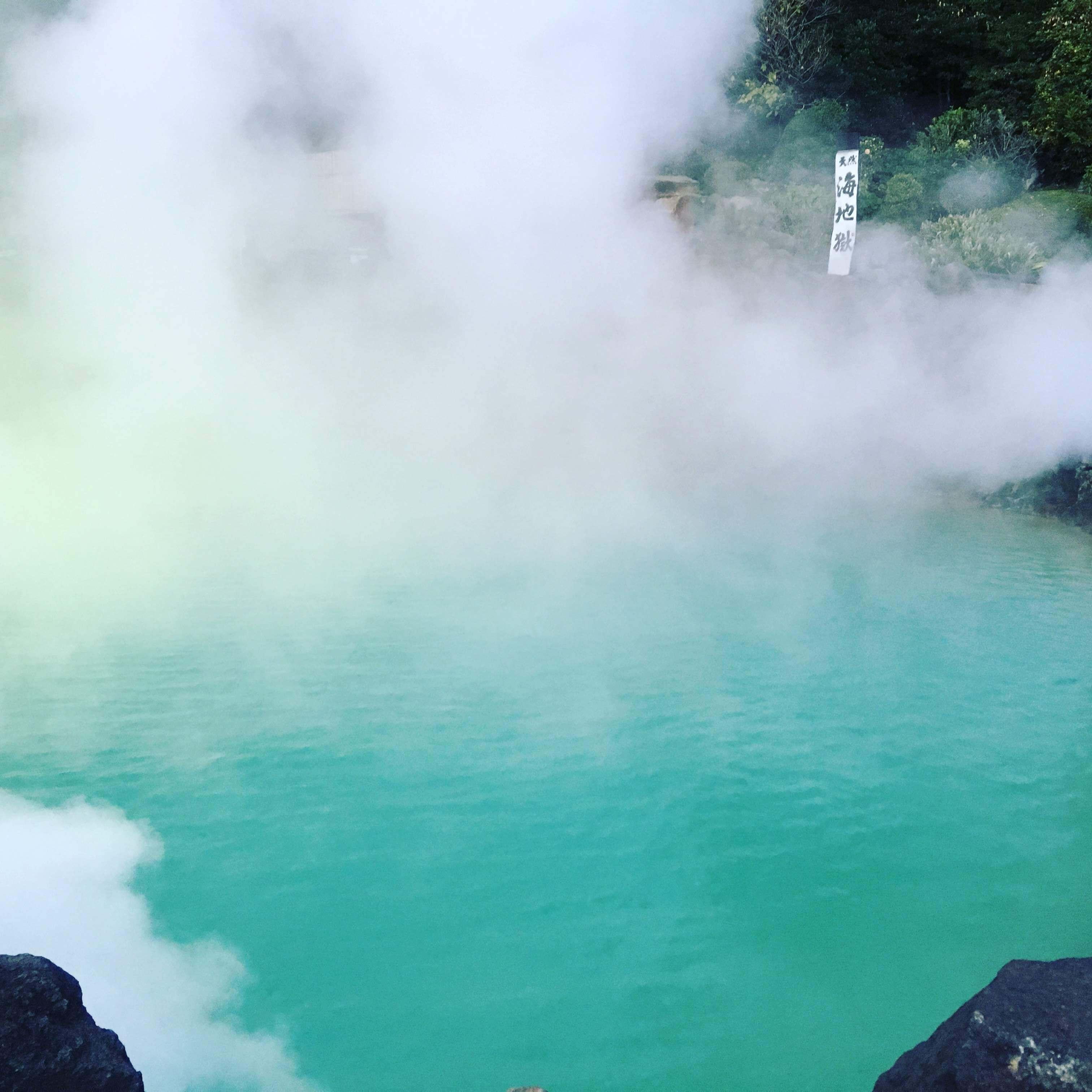 大分県別府の地獄湯の1つ、海地獄