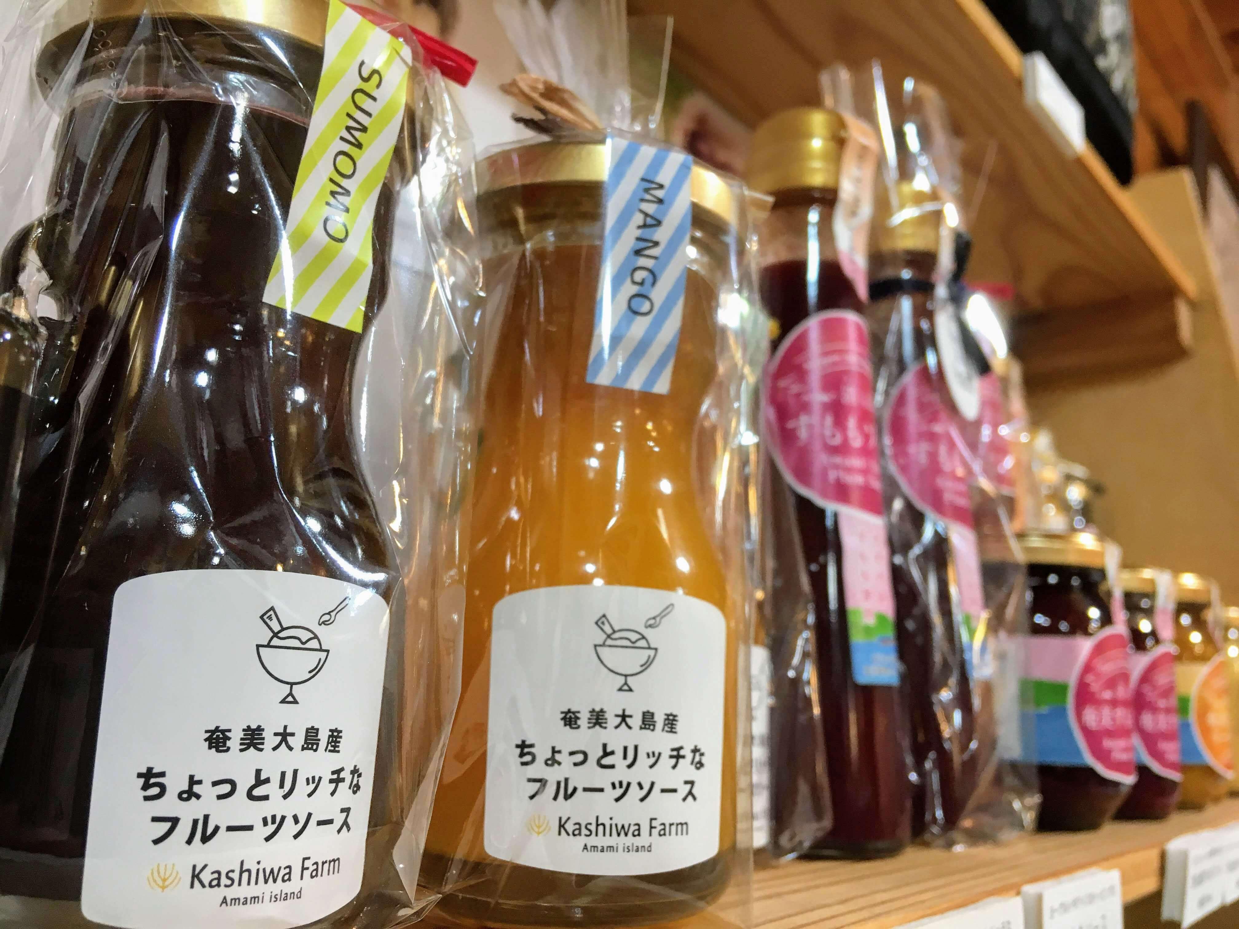 奄美のお土産セレクトショップ、フラスコ