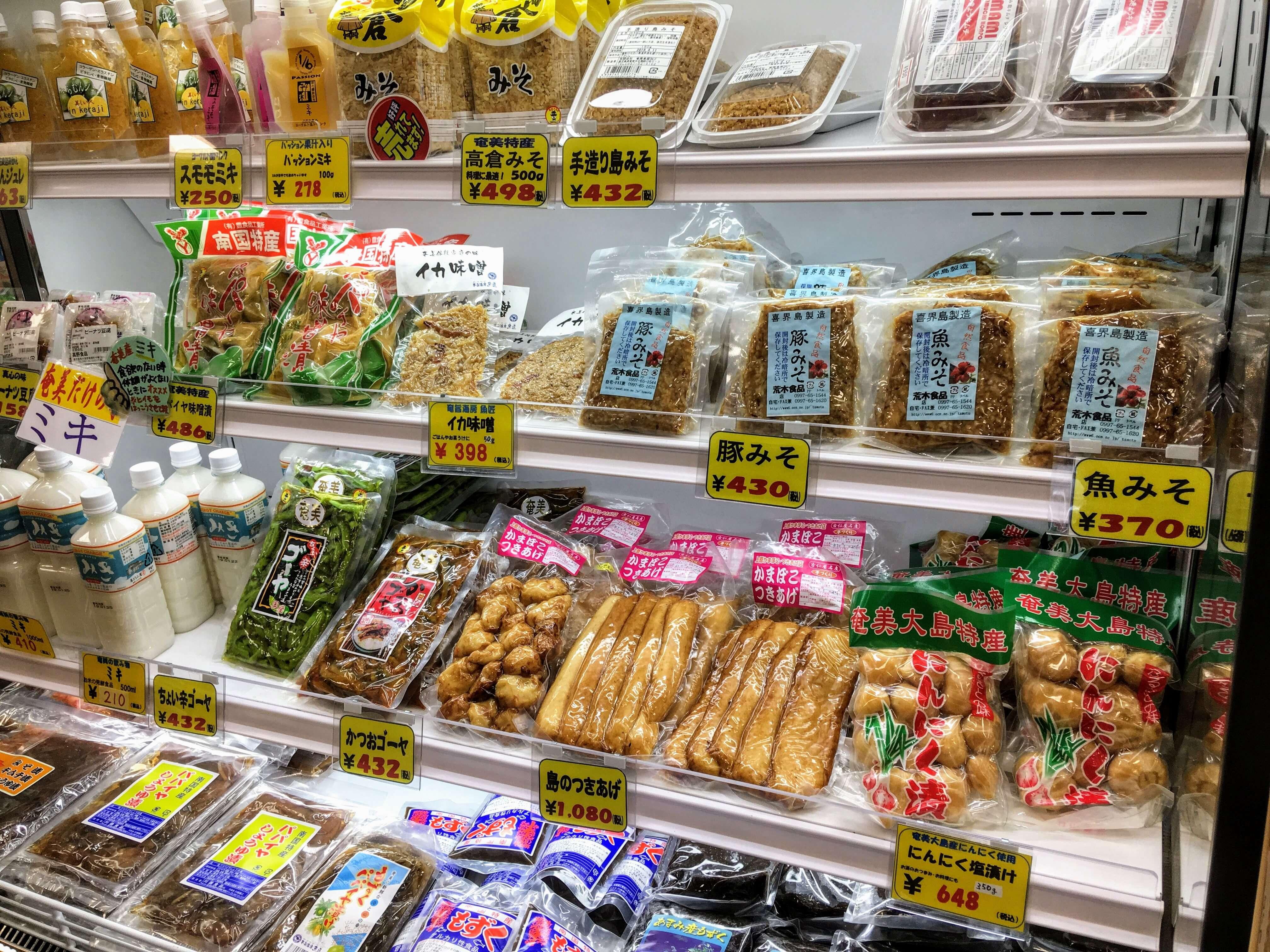 奄美大島の名物お土産、豚みそ・島みそ