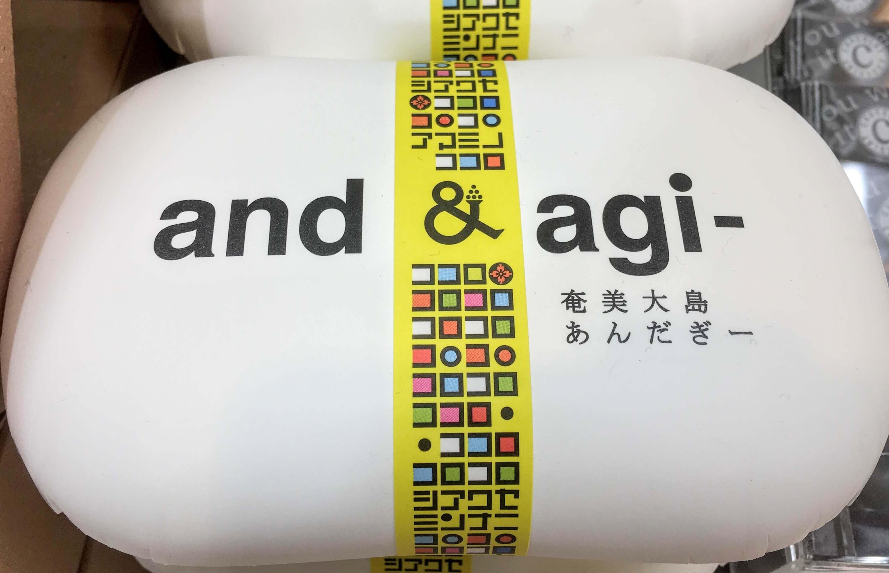 奄美大島の名物お土産、あんだぎやのアンダギー