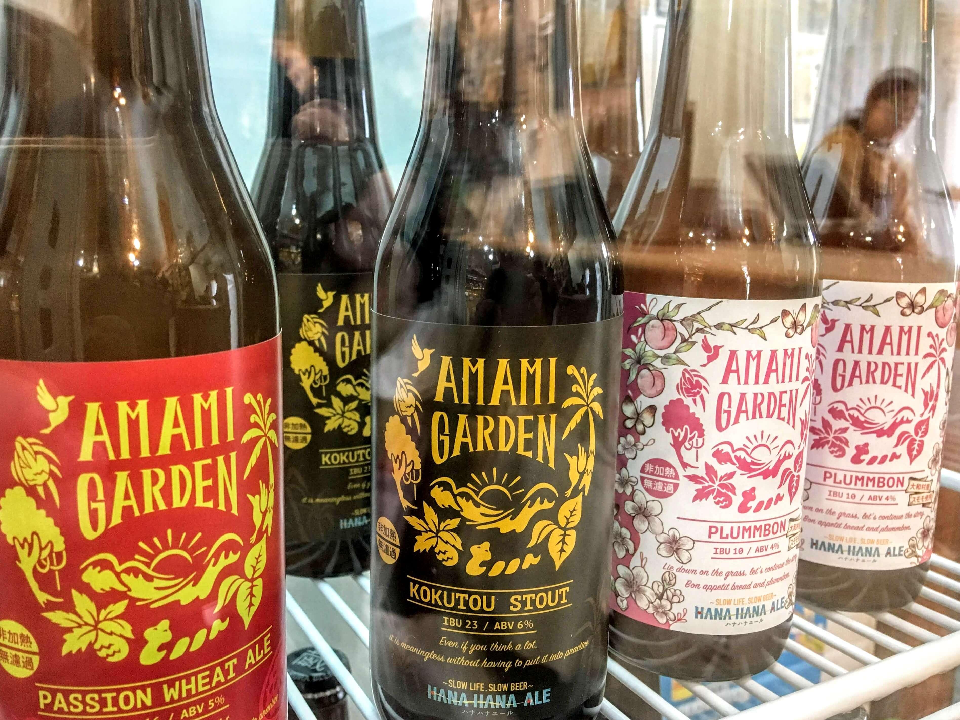 奄美大島の名物お土産、奄美の地ビール