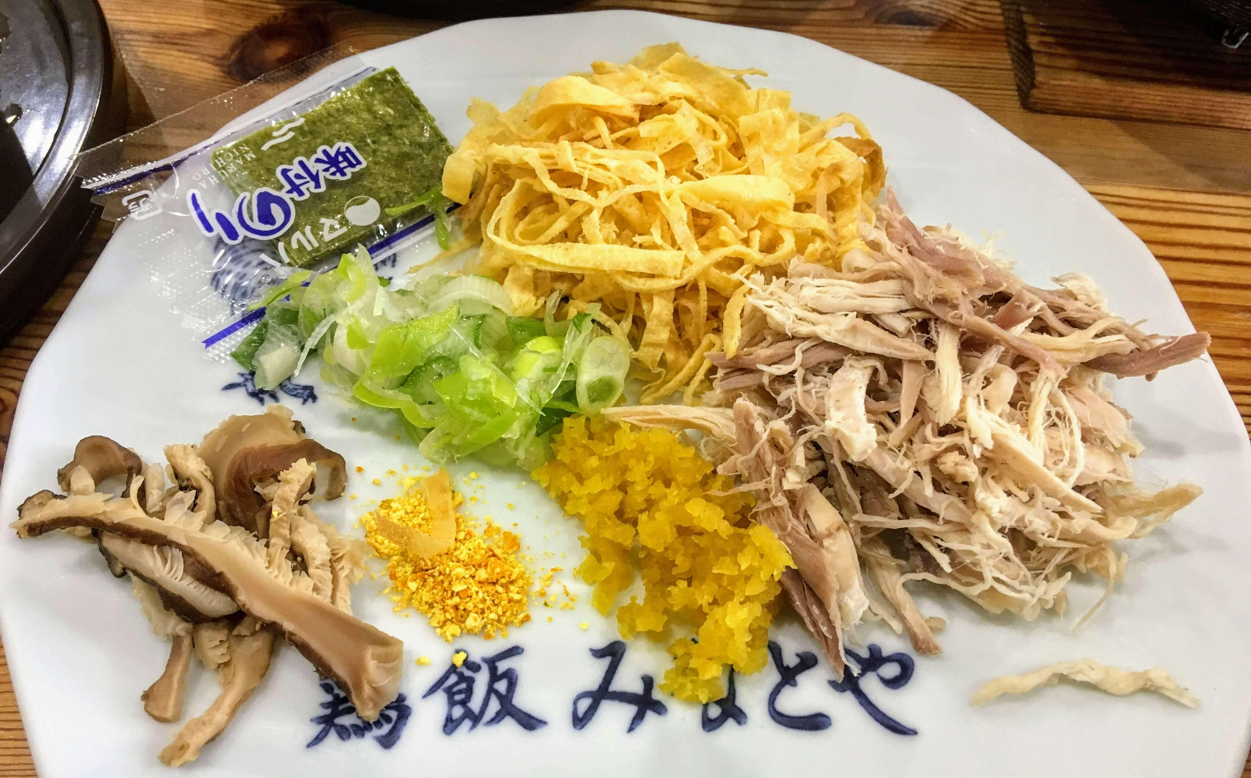 奄美大島の鶏飯(けいはん)みなとやの鶏飯の具
