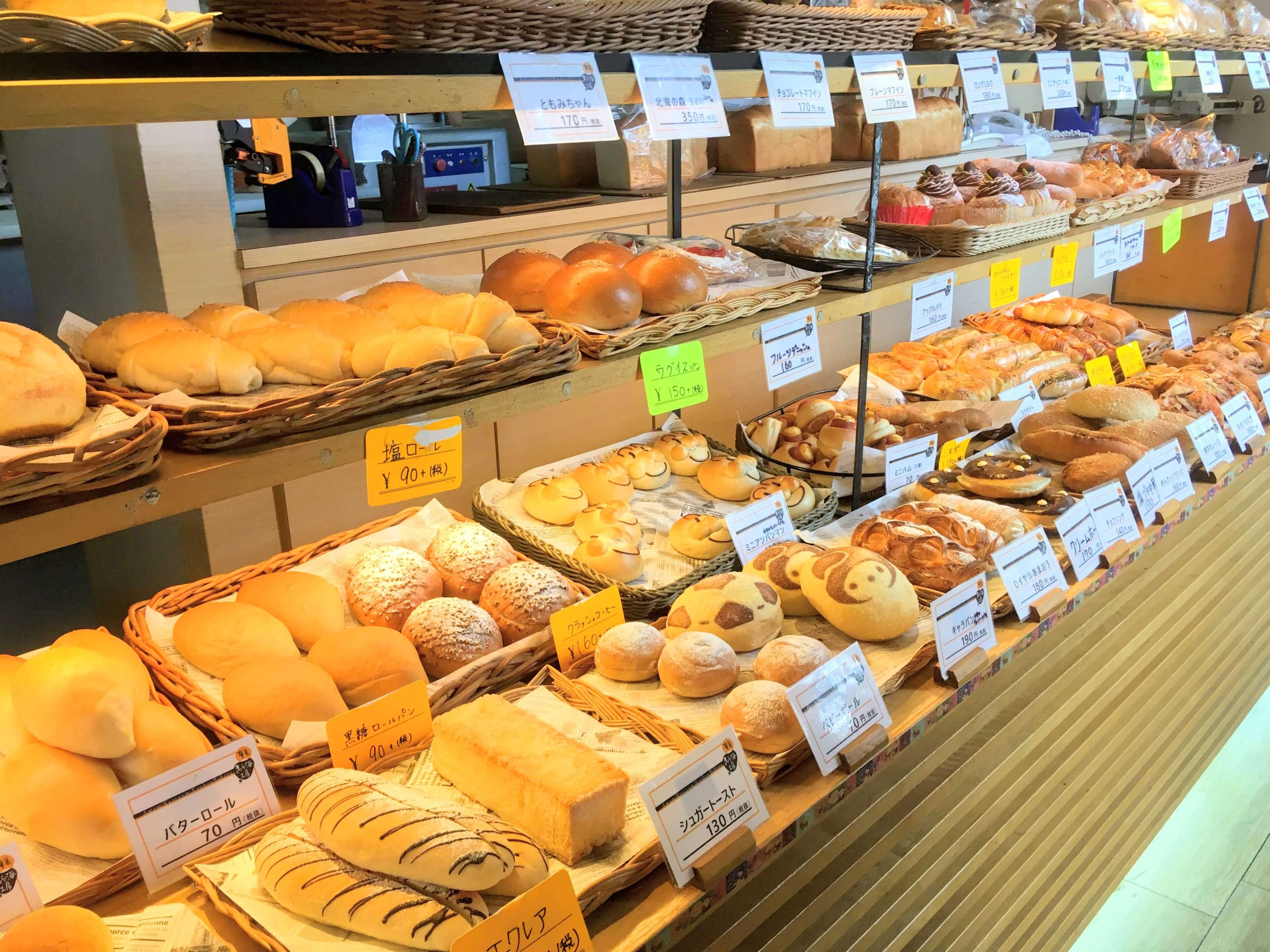 きょら海工房奄美大島のパン屋