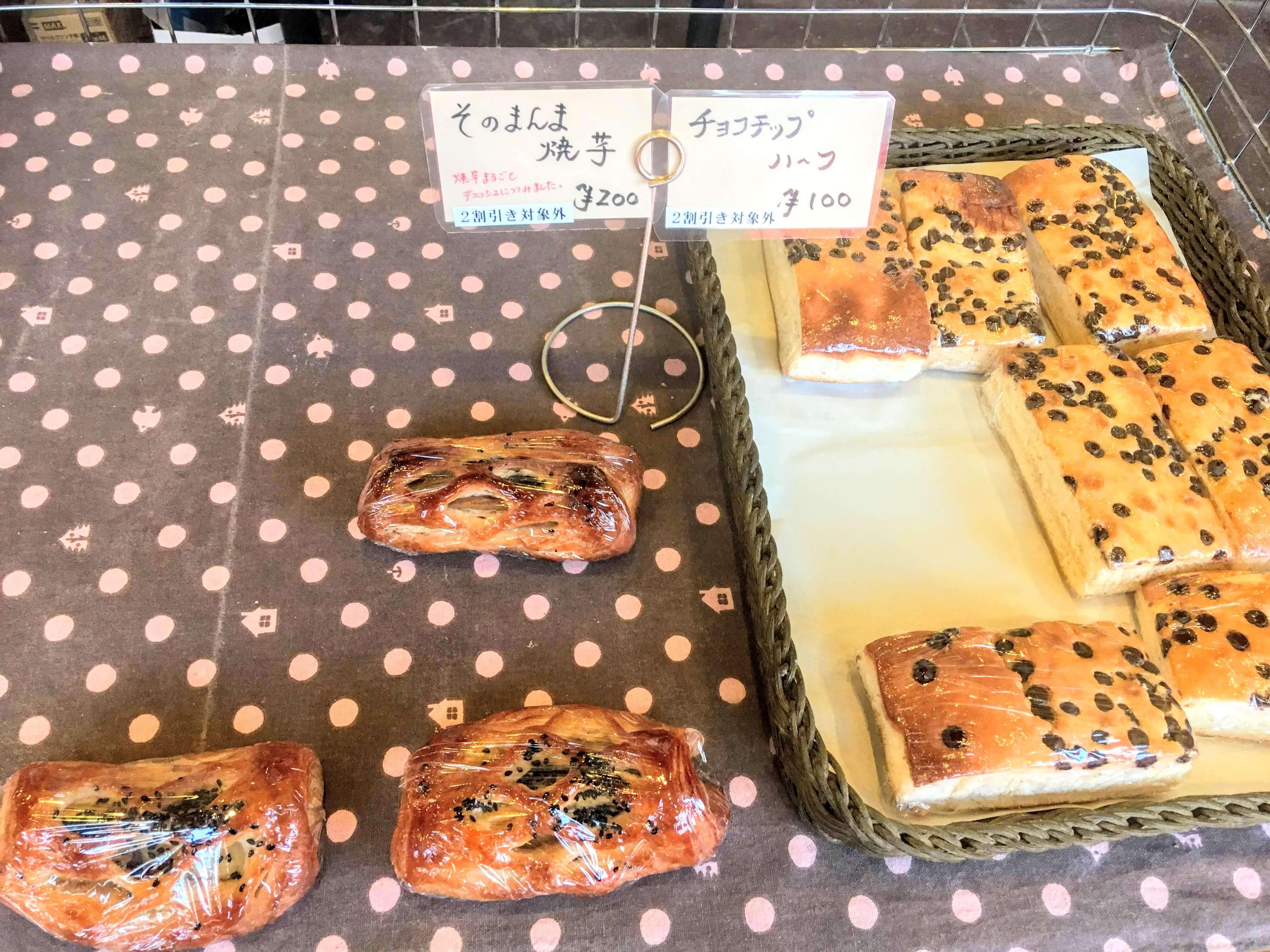 麦の実パンのそのまんま焼き芋、奄美大島のパン屋