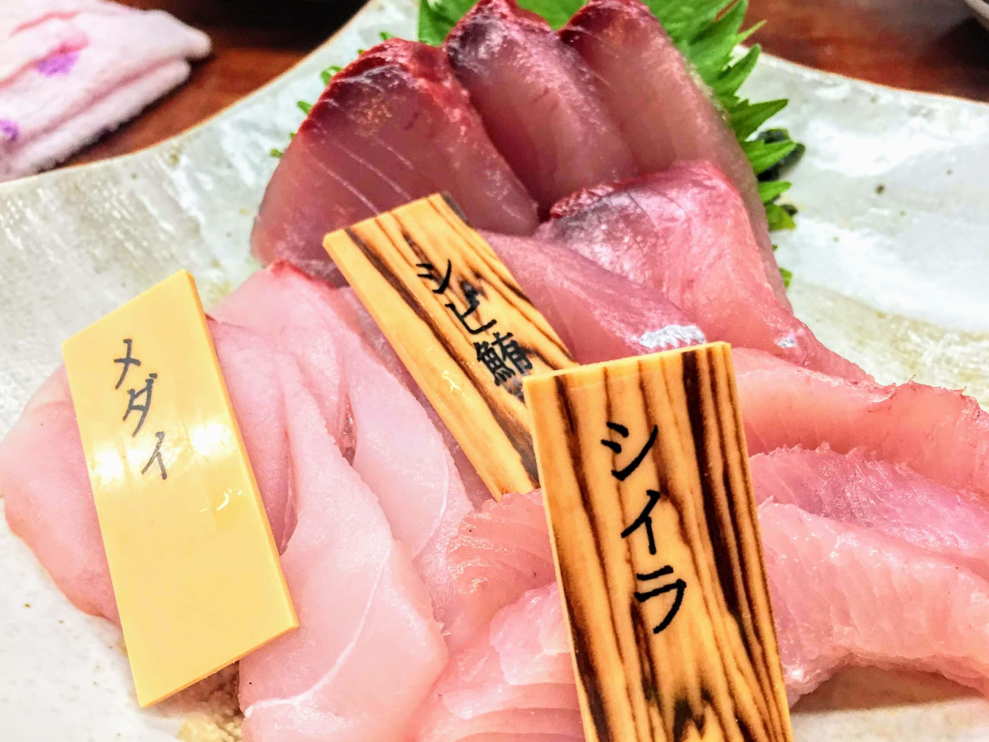 奄美大島の海鮮グルメ
