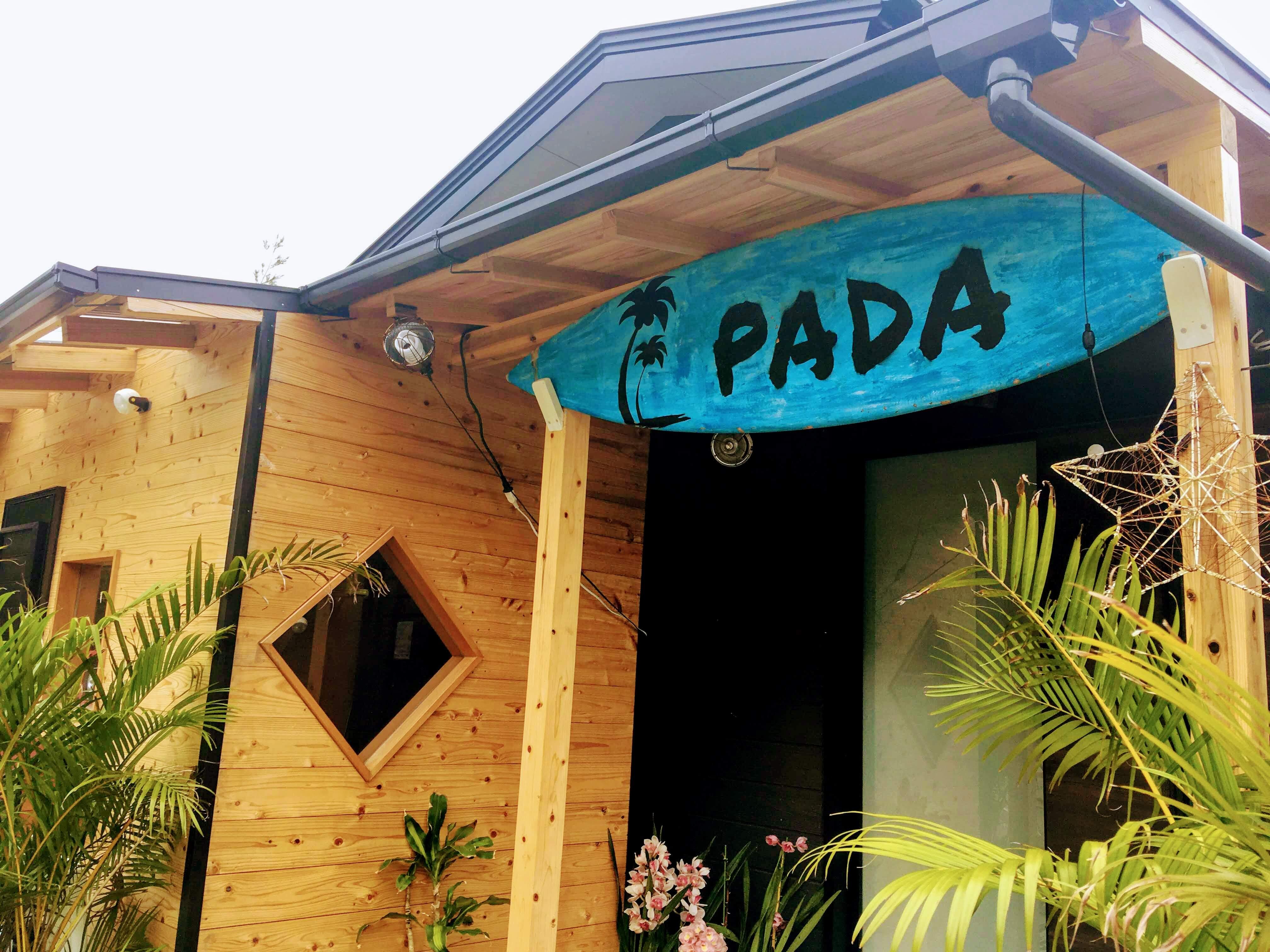 奄美大島龍郷のPADA