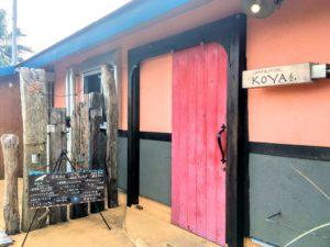 奄美大島KoyaCafeでアジアンフードランチ